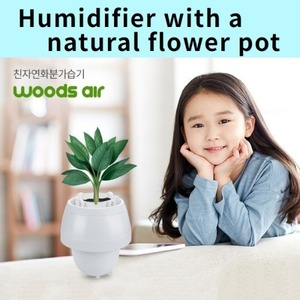 [woods air] Travel Pot - normal type-english