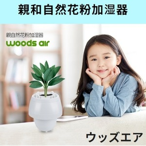[woods air] Travel Pot - normal type-japan