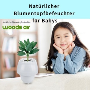 [woods air] Travel Pot - normal type-german
