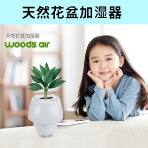 [woods air] Travel Pot - normal type-china